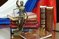 Правовое обслуживание юридических лиц
